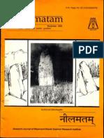Neelamatam Dec. 2005 Vol.1 Issue No. 1