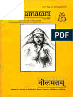 Neelamatam Apr. 2012 Vol.1 Issue No. 3