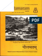 Neelamatam Apr. 2010 Vol.1 Issue No. 1