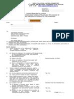 DPCC Orange Category form