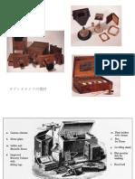 Daguerreotype Tools