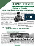 Timesofleague July 2014