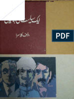 Aik Siasat Kai Kahaniyan by Rauf Klasra