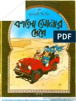 Tintin in bengali Kalo Sonar Deshe-Tin tin -from partha