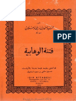 Fitnat-ul-Wahabiya