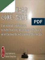 勵志圖文00075.pdf
