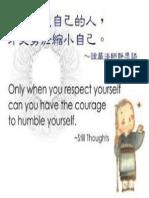 勵志圖文00083.pdf