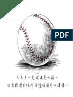 勵志圖文00093.pdf