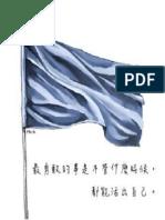 勵志圖文00101.pdf