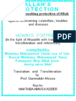 Allah Ki Pannah-English {With Romen}