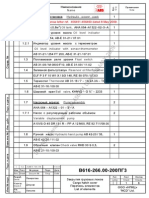 B616-266.00-200LE3 List of elements Rev.1_16167538
