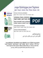 Dictionar de Hidrologie Ingineresca en FR HY RU PL RO AR