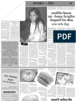 HD Page  7  (23. 02. 09)