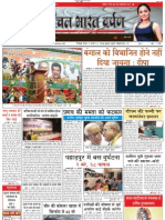 Page 1 (23-2-09)