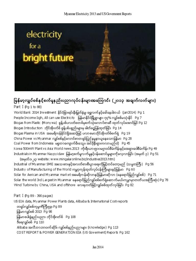 Huawei P10 Myanmar Font