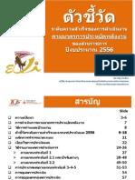 KPR2013-02-19
