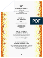 Chaupai Sahib With Transliteration