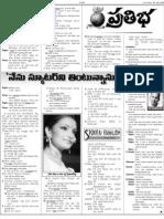 July ('05)13 - Spoken English