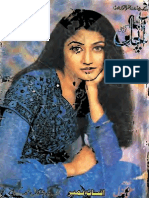 Aanchal Digest October 2006