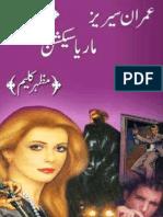 Maria Section (Mazhar Kaleem) Part - 2