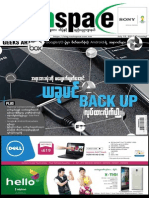 TechSpace [Vol-3, Issue-14] FB