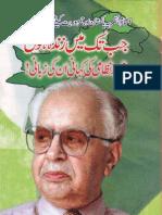 Majid Nizami