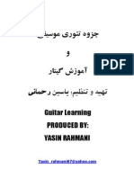 Music&Guitar Learning Haftegy.ir