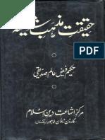 حقیقت مذہب شیعہ از حکیم فیض عالم صدیقی