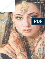 Anchal Digest April 2015 Pdf