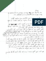An open letter to the Satmar Rebbe of Kiryas Joel, July 2014