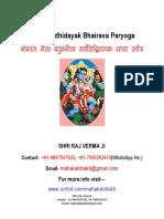 Sarvasidhidayak Bhairava Paryoga