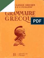 Grammaire Grecque Classique- http://www.projethomere.com