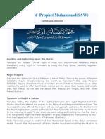 ramadan of  prophet muhammad
