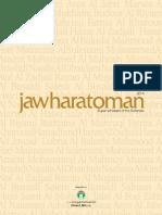 Jawahart Oman 2014