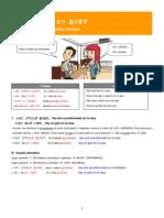1392231357_A1_L7.pdf