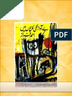 Be Aawaz Gali Kuchon Main by Ahmad Faraz