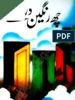 Chhe Rangeen Darwazay by Munir Niyazi