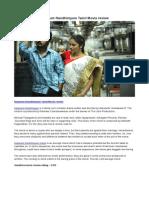 Nalanum Nandhiniyum Tamil Movie Review
