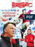 Sport View Journal Vol 3 No 27