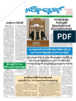 Union Daily 11-7-2014