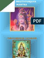 Shiva upasana
