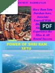 SHRI_RAM_SETU_DARSHANAM