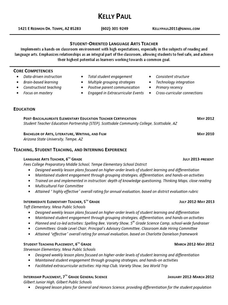 kp resume july 2014