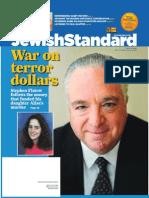 North Jersey Jewish Standard, July 11, 2014