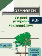 fotosynthesi