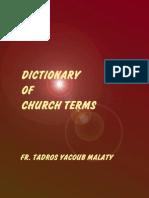 قاموس مصطلحات الكنيسه
