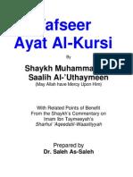 Tafseer Ayat al-Kursi