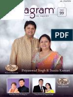 Amagram India  July August 2014