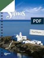 Sifnos Brochure