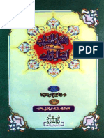 Al Qoul Al Sawab Fi Masla-tul-Asal-e-Sawb